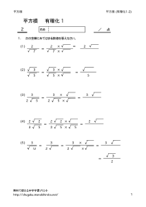 thumbnail of yurika1_2