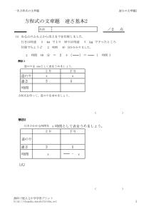 hayasakihon2のサムネイル