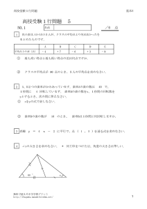 itigyo5_1のサムネイル