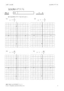 hanpireigraph2のサムネイル