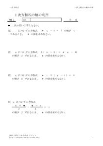 kainoriou1_1のサムネイル