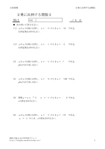 nijikansu2_2のサムネイル
