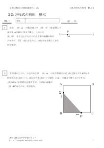 nijiriyoudouten1のサムネイル