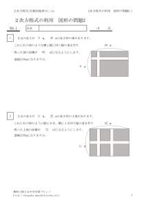 nijiriyozukei2_1のサムネイル