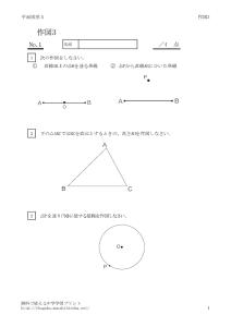 sakuzu3のサムネイル