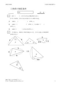 soujijyouken1のサムネイル
