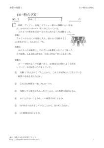 konakubetu1のサムネイル
