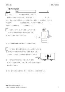 kanseihousoku1のサムネイル
