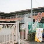 三門保育園