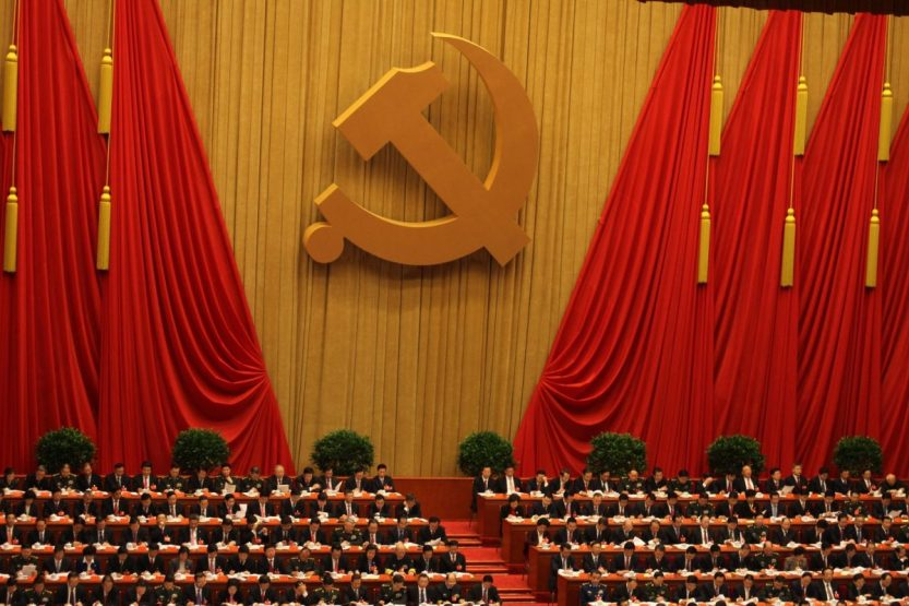 18th_National_Congress_of_the_Communist_Party_of_China-e1559322424443-1200x800