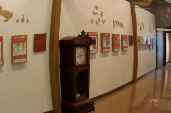 黒姫高原黒姫童話館