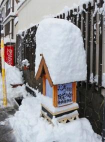 千曲市戸倉上山田温泉大雪積雪情報