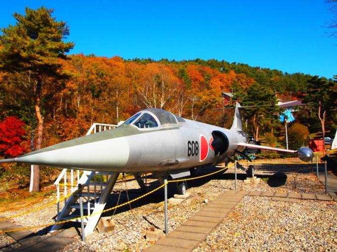 長野県東筑摩郡麻績村聖高原観光情報聖博物館