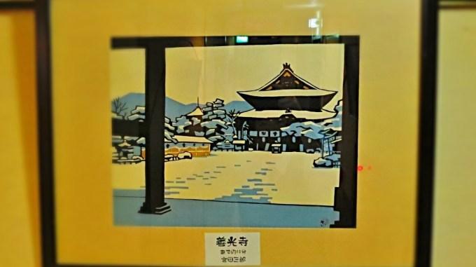 中央ホテル版画宮田三郎善光寺冬景色