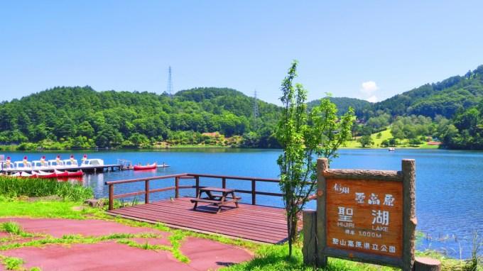 長野県麻績村聖高原聖湖ヘラブナ釣り