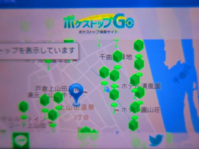 ポケモンGO長野県千曲市上山田温泉中央ホテル歌碑