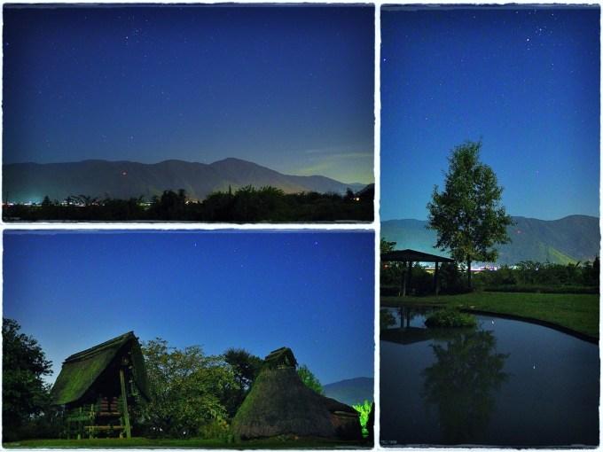 長野県千曲市さらしなの里古代体験パーク星空