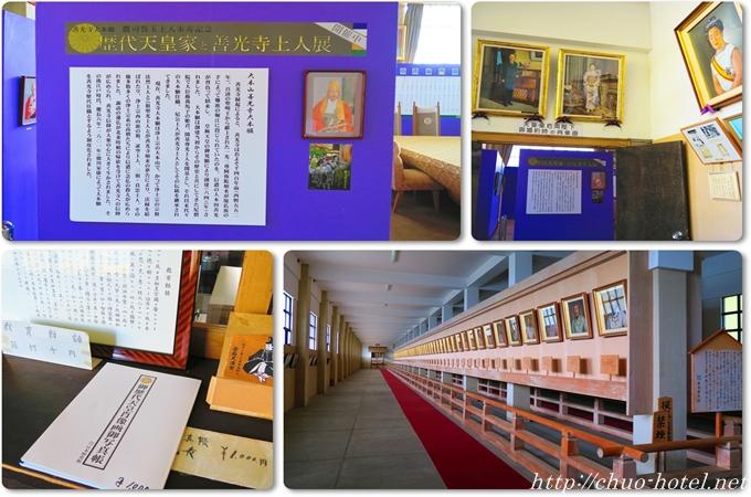 歴代天皇肖像画日本歴史館