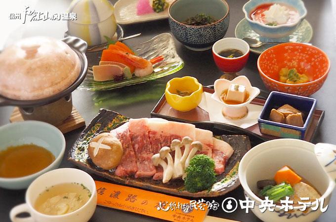 特選【和牛サーロイン】 陶板焼きぷらん