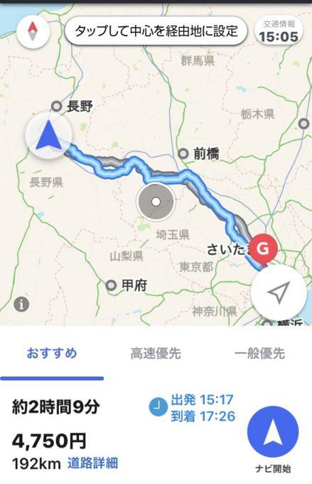 GoToトラベル事業対象高速道路周遊パス