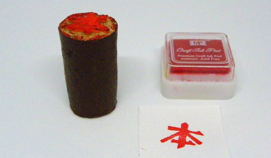 ¿Cómo hacer un antifaz y sellos de goma eva para estampar?