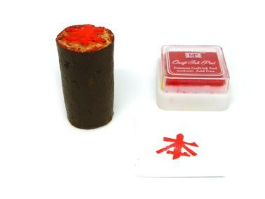 sello para estampar hecho con un tapon de corcho y goma eva con caracter japones