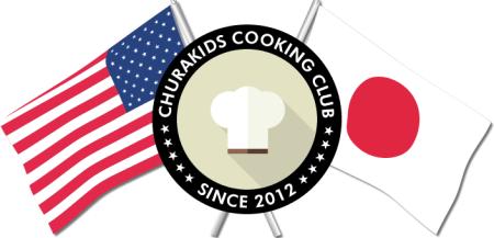 沖縄子ども料理教室