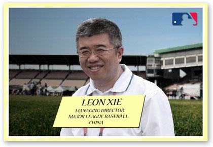 Leon Xie