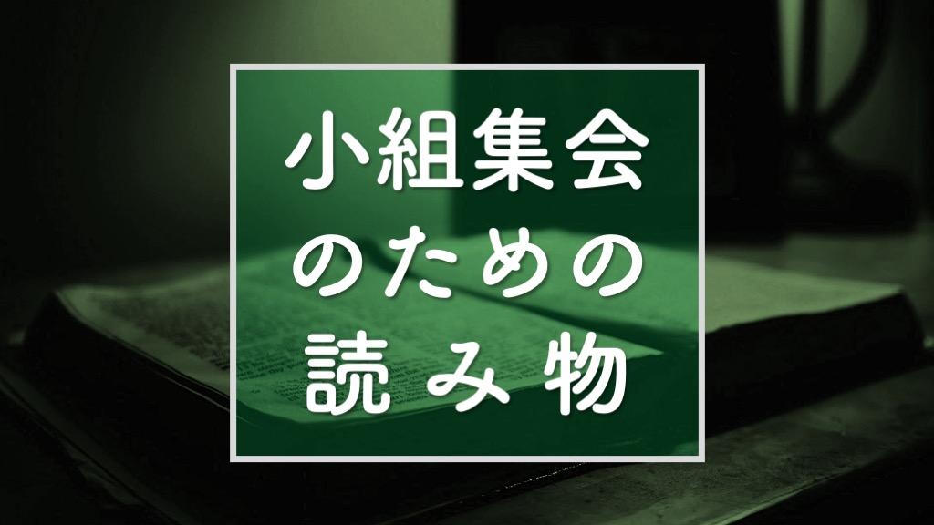 【読物】詩の感覚
