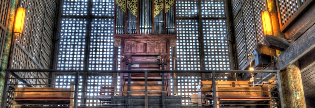 The Greg Harrold Organ on the loft of the Church in the Forest Chapel