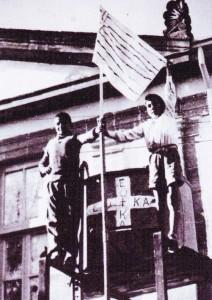 (03) μαθητές με σημαία
