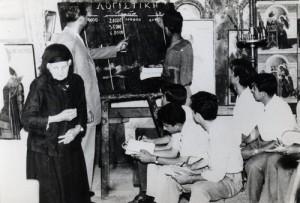 (12) Κλείσιμο σχολείων - ΄κρυφό  σχολειό΄ 1955