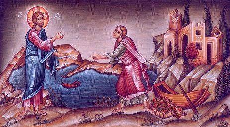 Αποτέλεσμα εικόνας για Ευαγγέλιο