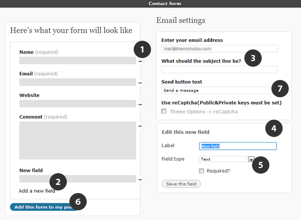 contact_form_recaptcha