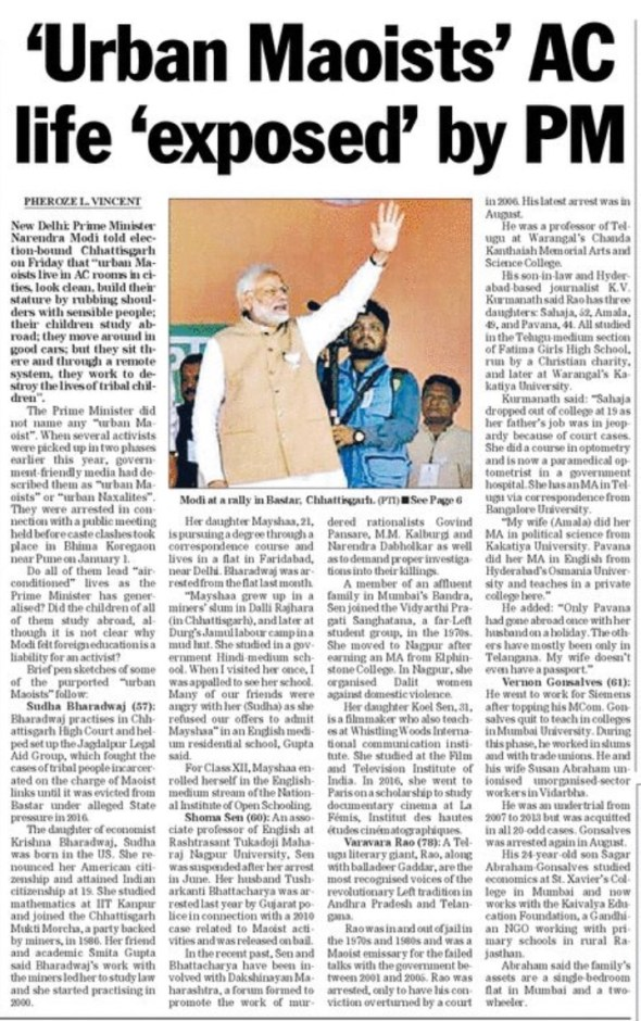 'The Telegraph' shows that the time may have come to put Narendra Modi to a 'truth-detector' test