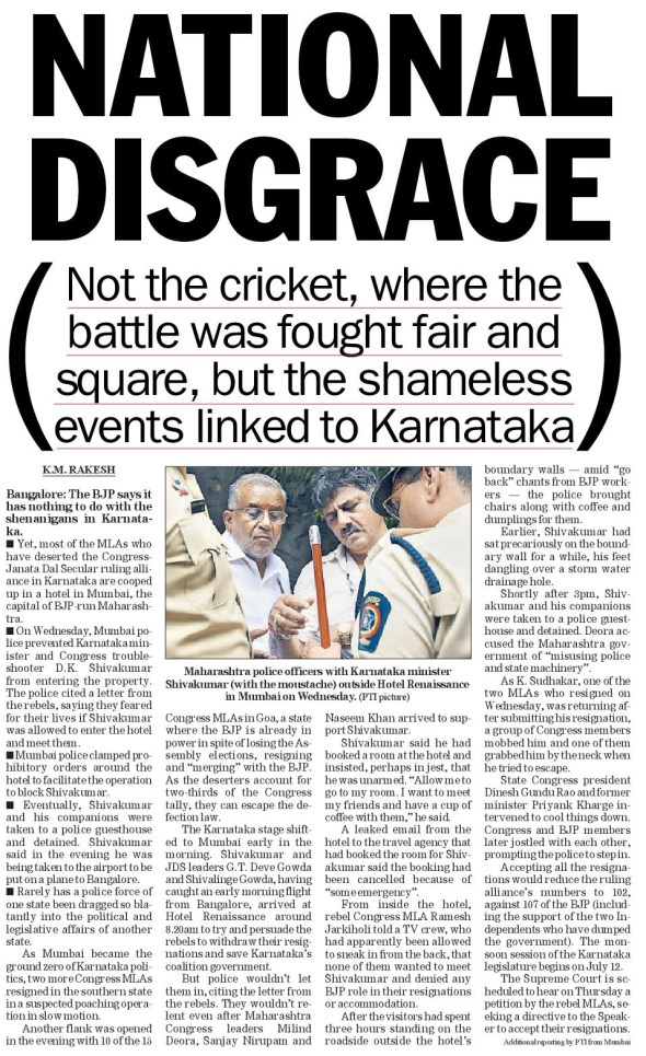 """Looking at Karnataka politics today, who would think this was the State that floated the concept of """"value-based politics""""?"""