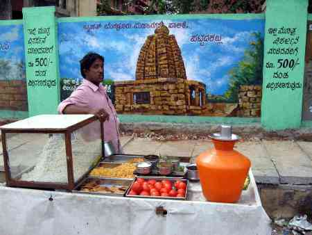 churumuri_at_Mysore_Bank_circle
