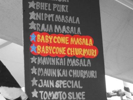 babycone