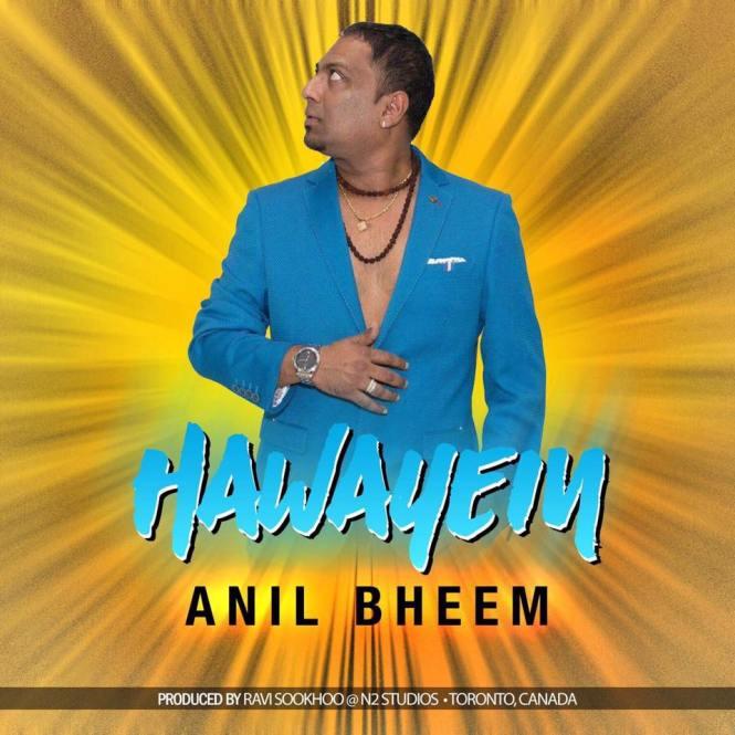 Anil Bheem Hawayein