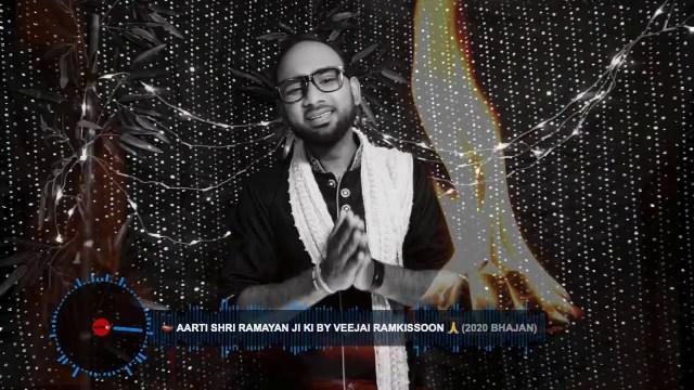 2020 Diwali Bhajan Mix