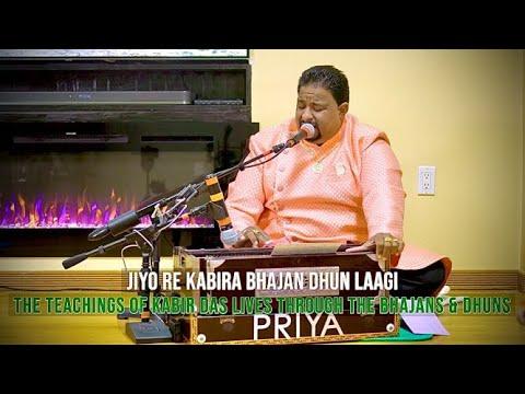 Aaron Jewan Singh - Jiyo Re Kabira Bhajan Dhun Laagi