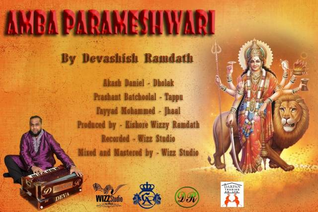 Amba Parameshwari By Devashish Ramdath