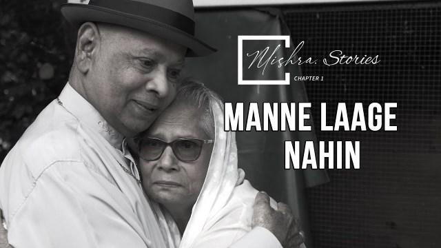 Ashvita Bisai - Manne Laage Nahin