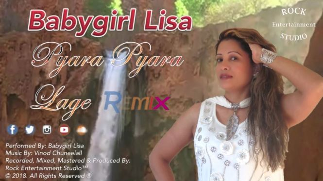 Babygirl Lisa Pyara Pyara Lage (the Remix) 2019 Release