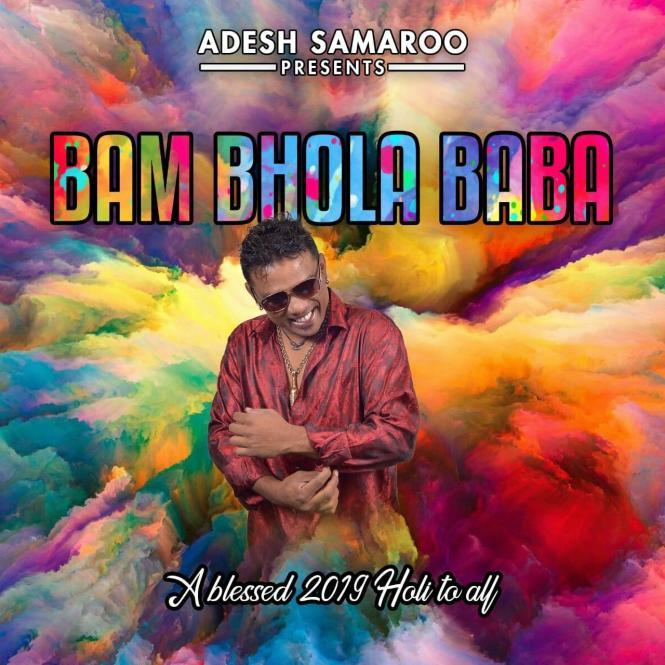 Bam Bhola Baba by Adesh Samaroo