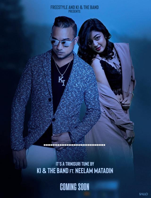 Bansuriya Phir Se Baja Kanhaiya By Ki & The Band Feat. Neelam Matadin (2019 Bollywood Cover)