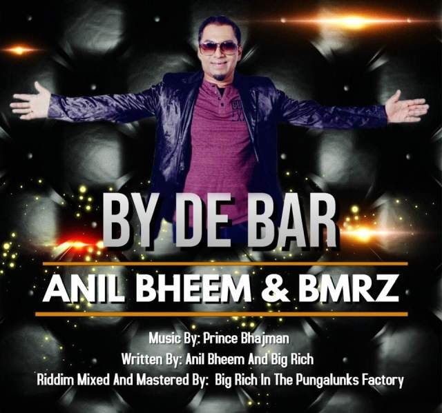 Bar Anil Bheem