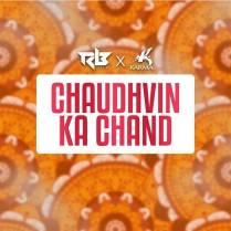 Chaudhvin Ka Chand Ho By Ravi B (2019 Bollywood Cover)