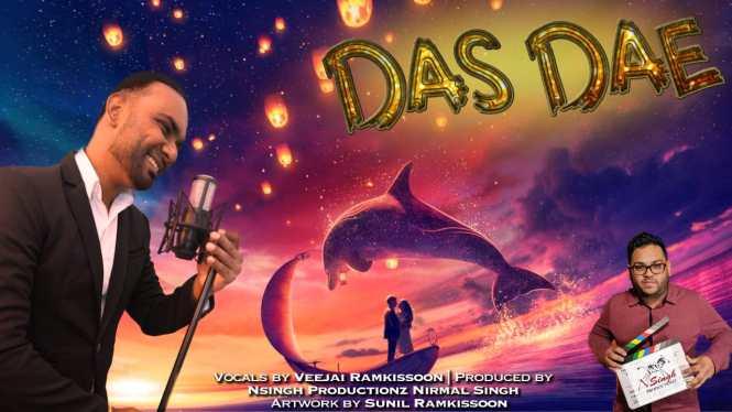 Das Dae Ve Rabba Saanu By Veejai Ramkissoon