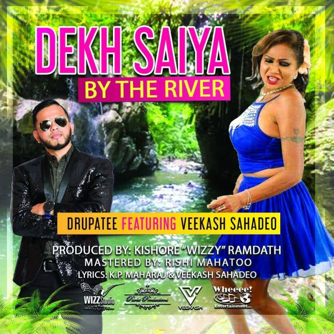 Drupatee & Veekash - Dekh Saiya